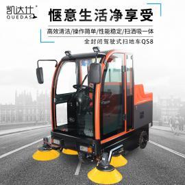 饲料厂打扫卫生用驾驶式电动吸尘清扫车 凯达仕QS8