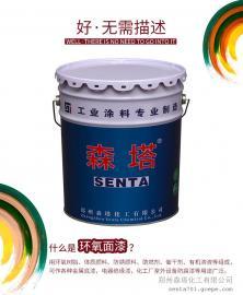 森塔环氧漆在污水处理设备中的防腐应用