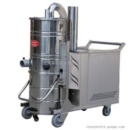 三相电吸金属粉末工业吸尘器380V车间吸打磨粉尘用工业吸尘器