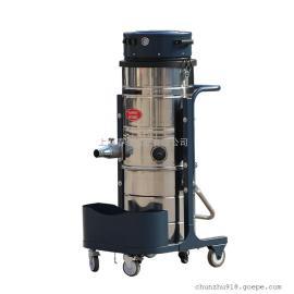 旋风分离式强力工业吸尘器车间打扫卫生用吸粉尘木屑颗粒吸尘器