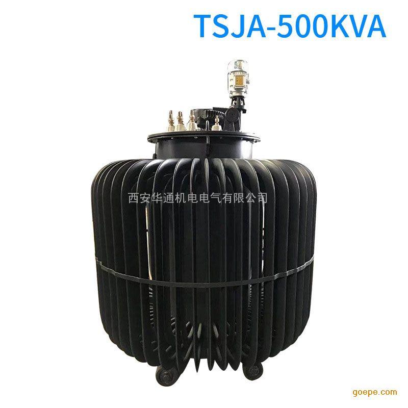 TDA单相感应调压器 800KVA油浸式自动感应调压器