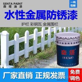 40%锌含量水性无机富锌底漆环保无污染