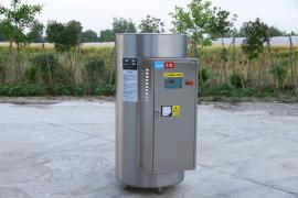200L-9kW 商用电热水器、12kw电热水器、加热器 管道、工业