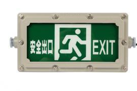消防防爆应急灯LED疏散指示灯EXIT消防安全标志灯