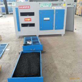 宝聚 uv光解废气处理设备 活性碳吸附箱 塑料厂废气治理方案