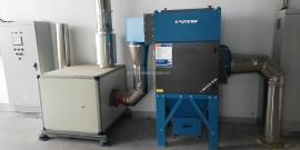 钎焊锡焊烟尘治理小型单机工业除尘器 集尘设备 烟雾收集