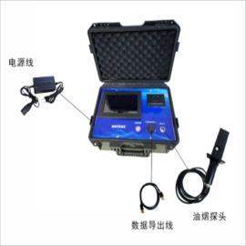 LB-7026型便携式油烟检测仪:路博