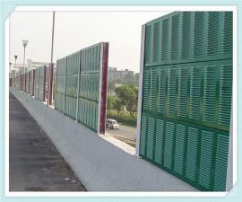 高速声屏障 公路隔音墙 高速公路隔音声屏障