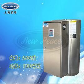 热水器容积200L功率100000w热水炉