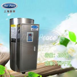 工厂销售容量200升功率96000瓦电热水器电热水炉