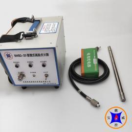 ��威燃控BWBD-20充�便�y式高能�c火器 煤�馊��器��嘴�c火�b置
