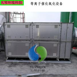 等离子废气处理设备 尚洁环保低温等离子净化器