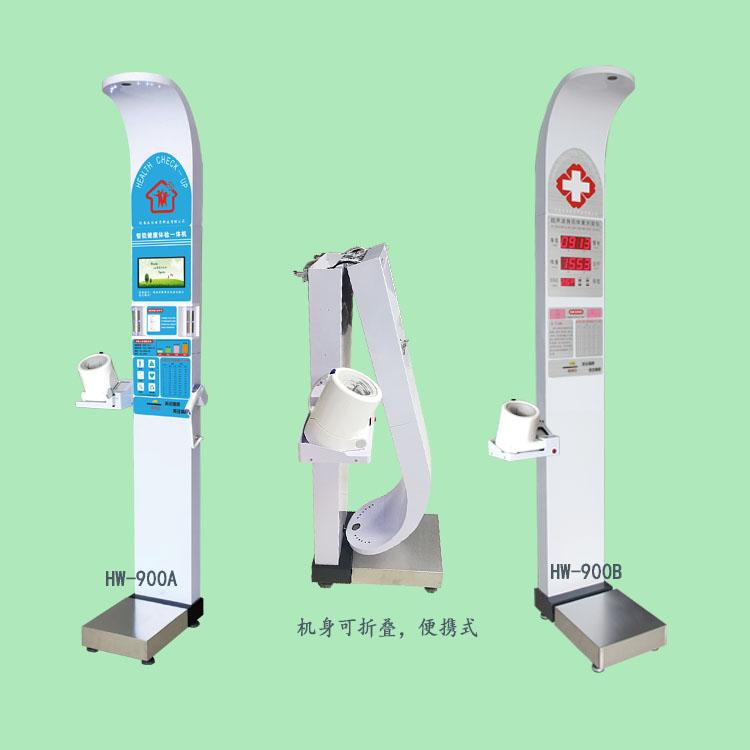 健康体检一体机,一体化慢病筛查体检机