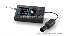 CA410色彩分析仪色差计色度计亮度计测色仪