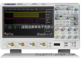 SDS5104X荧光数字混合信号示波器