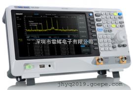 SSA3021X频谱分析仪