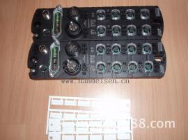 德国MURR 电源 IP67远程I/O模块 电源开关 光耦继电器