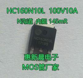 TO-252 100V10A雾化器MOS管 超小结电容400PF 性价比*高