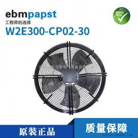 德��ebm�L扇W2E300-CP02-30�S流�L扇