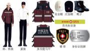 中国卫生应急服装8件套/应急救援拉练服装/个人携行装备