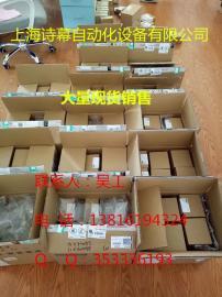 西门子6ES7222-1BD22-0XA0特价现货