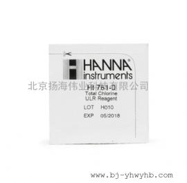 HI761-25定制�S每�氯(ULR)���