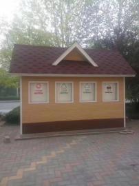 垃圾分类收集房定做、加工;垃圾分类亭、宣传栏制作