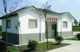 易顺移动公厕定做 生态厕所生产加工 环保公厕制作