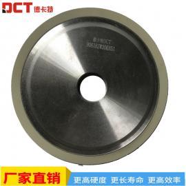 德卡特陶瓷金刚石砂轮4A1平形砂轮