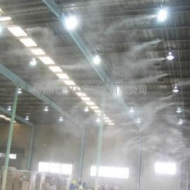 包装车间喷雾加湿机,湿度控制喷雾加湿设备