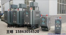 工业模具制冷冷水机冰水降温模温机