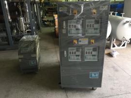 工业冷水机组 螺杆冷水机反应釜降温