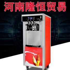 冰激淋售卖机,冰激凌机生产商,小型冰激凌机