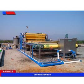 质量过硬小型带式污泥自动压滤机 浓缩一体带式压滤机