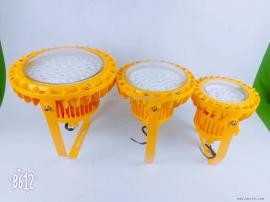 隔爆型BLD130-40w石油开采用LED防爆灯、配电室防爆照明灯