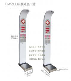 身高体重秤 医用身高体重测量秤