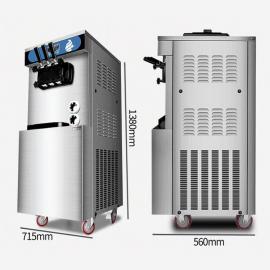 小型台式冰激凌机,冰激凌机多钱,冰棍冰激凌机