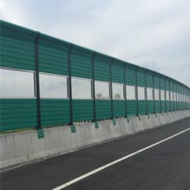 高速公路隔声屏@凹凸穿孔声屏障报价@高速公路隔音墙制造商