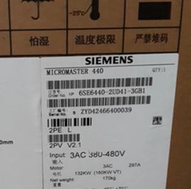 西门子MM440变频器6SE6440-2UD41-3GB1代理商