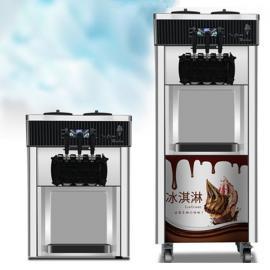 彩色冰淇淋机报价,商用冰淇淋机报价,柜式冰淇淋机