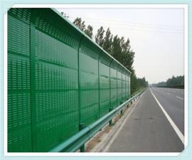 直立型声屏障 公路隔音墙 隔声屏障 隔音屏