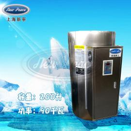 销售商用热水器容量200L功率90000w热水炉