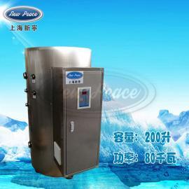 工厂容积200升功率80000瓦商用电�崴�器电热水炉