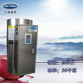 工厂容积200升功率50000瓦大功率电热水器电热水炉