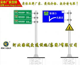 F型交通标志杆,道路指示牌加工制作