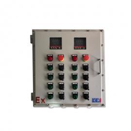 防爆仪表箱动力配电箱柜断路器防爆开关插座照明控制