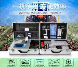 功能型土壤养分测定仪肥料速测仪器微量有机重金属检测仪