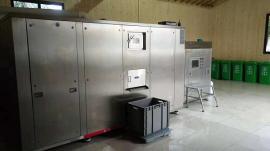 餐厨垃圾处理设备优缺点介绍,厨余垃圾处理设备生产制造商