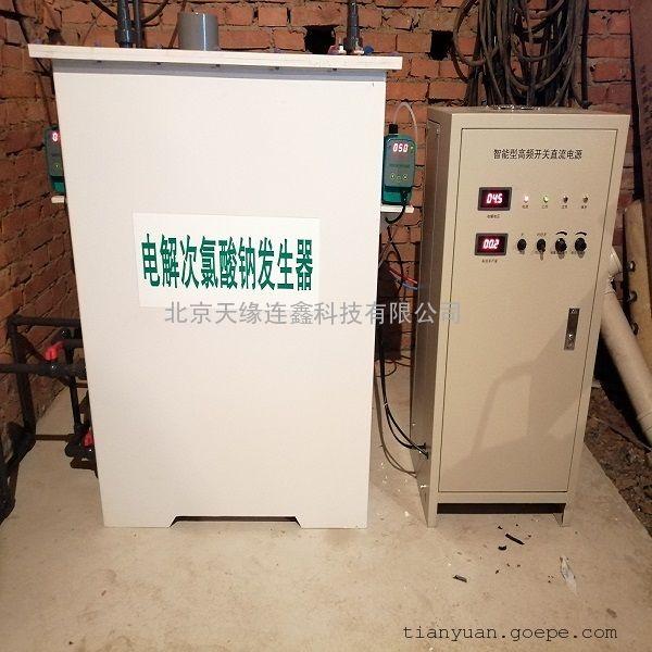 自来水厂,农村水改工程美丽乡村水消毒专用设备电解盐法二氧化氯