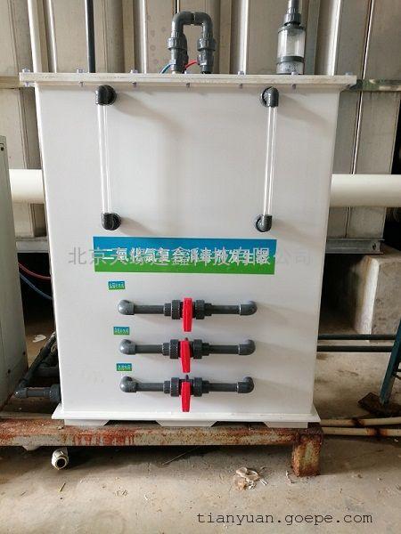农村安全饮水自来水厂游泳池水自备井水消毒beplay手机官方二氧化氯发生器